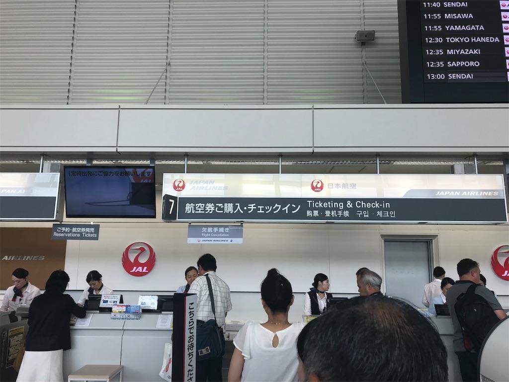 f:id:shingo-sakuragi:20180727130035j:image