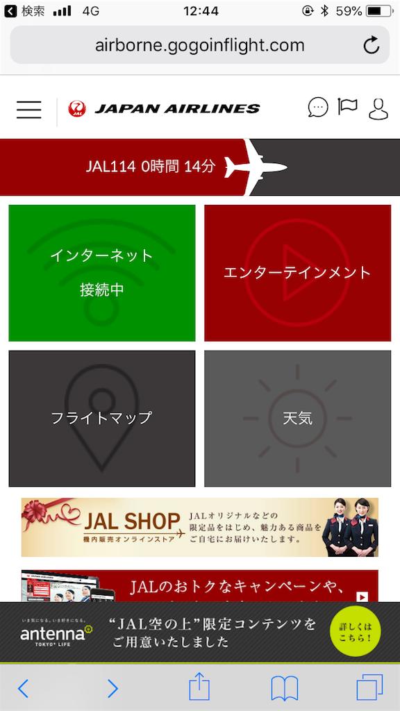 f:id:shingo-sakuragi:20180727130107p:image