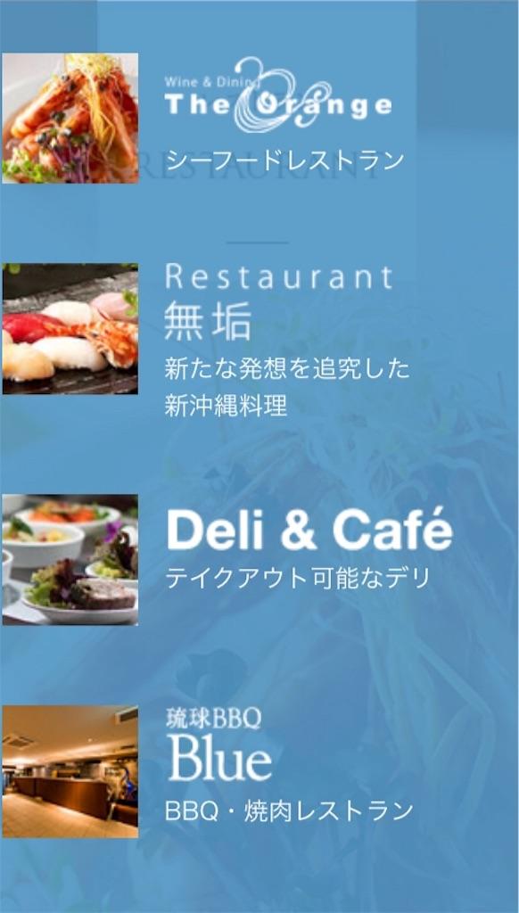 f:id:shingo-sakuragi:20180802170319j:image