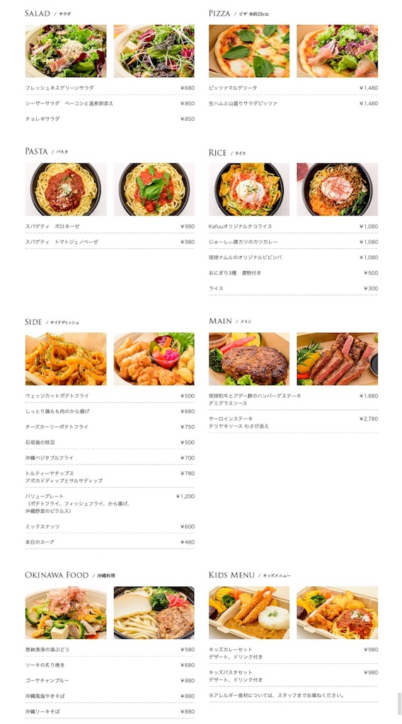 f:id:shingo-sakuragi:20180802171104j:image