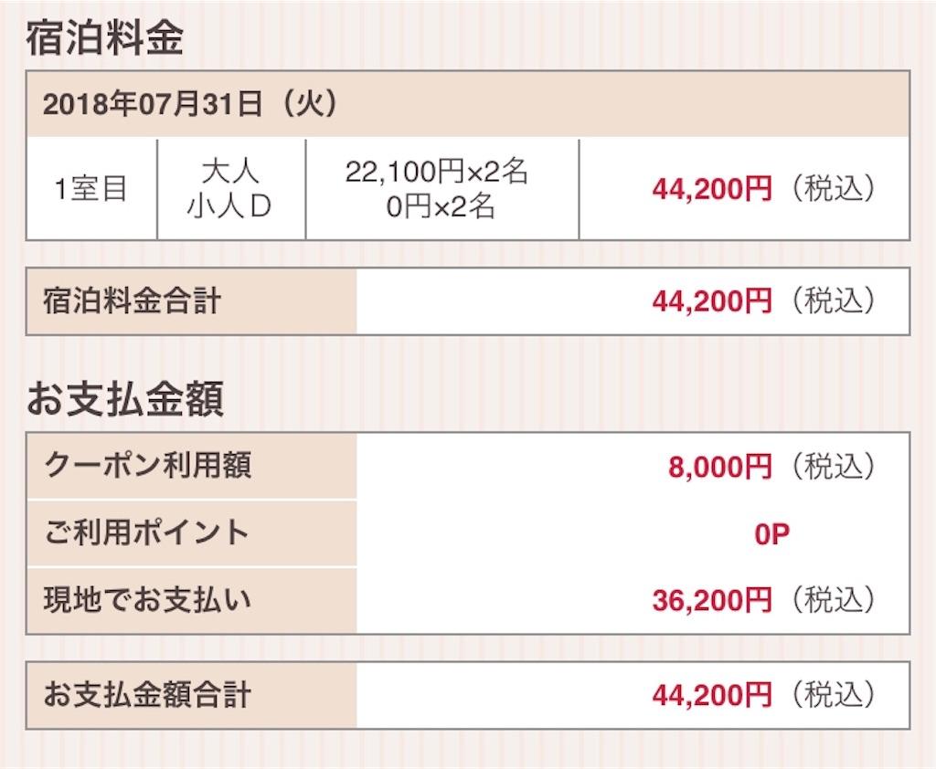 f:id:shingo-sakuragi:20180803000455j:image