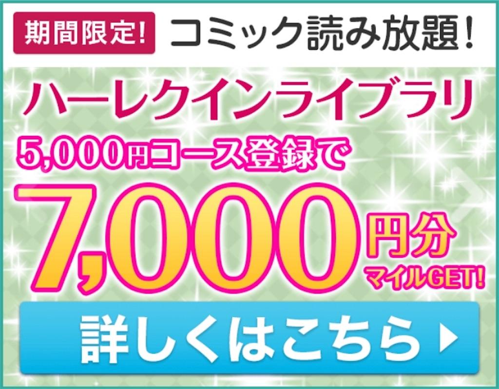 f:id:shingo-sakuragi:20180804020414j:image
