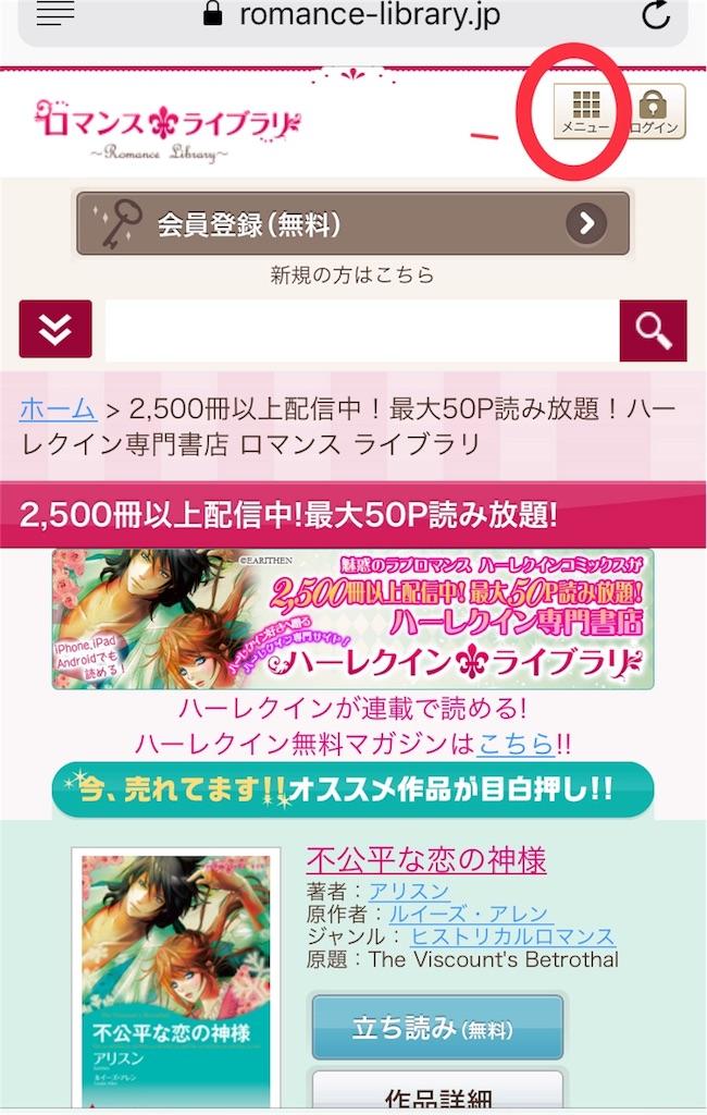 f:id:shingo-sakuragi:20180804022416j:image