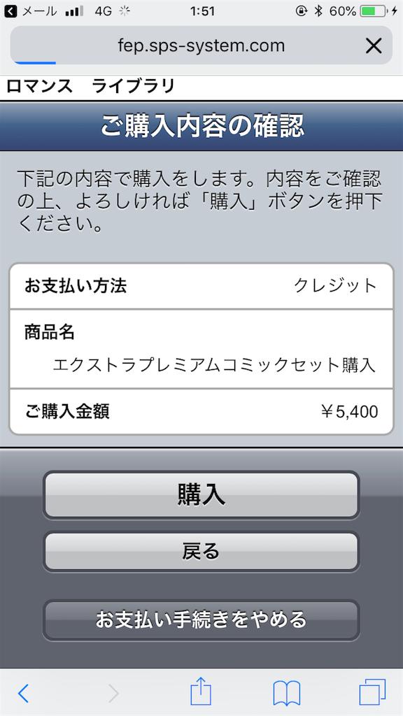f:id:shingo-sakuragi:20180804022423p:image