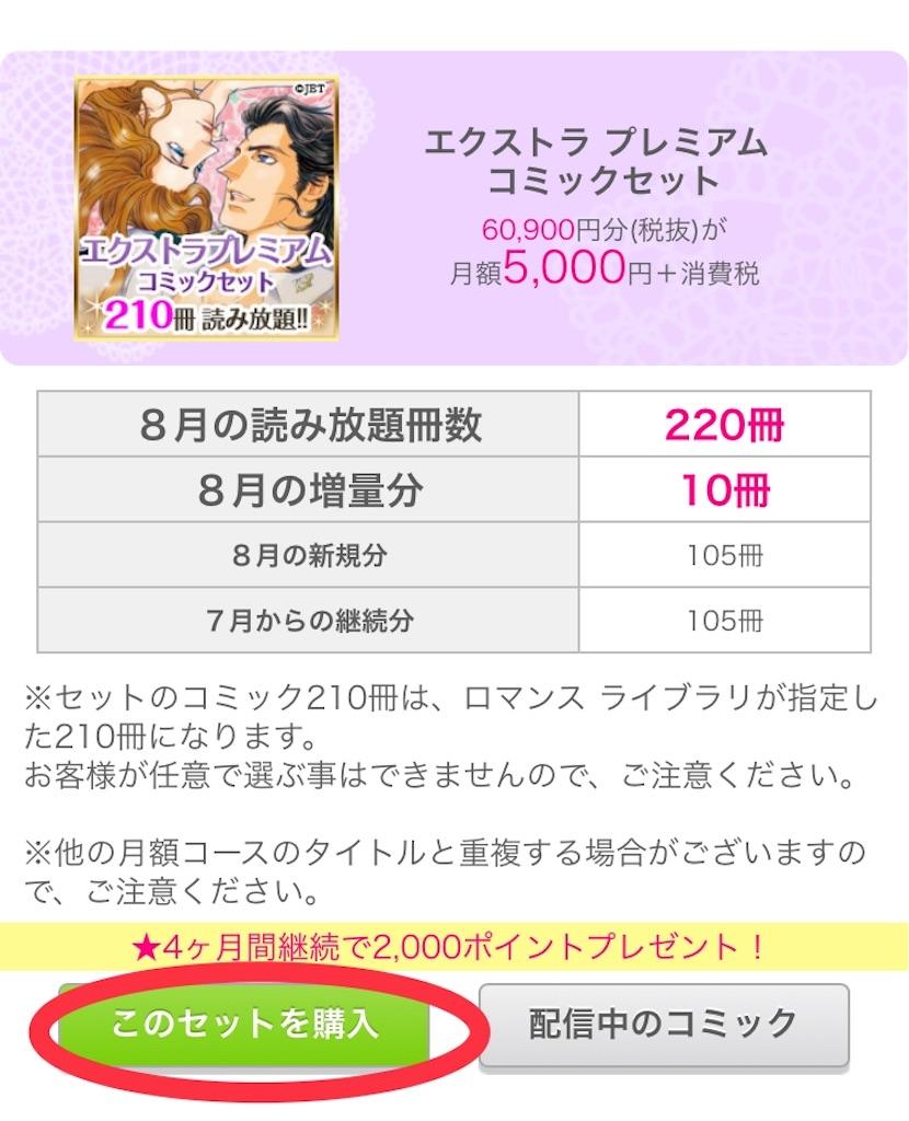 f:id:shingo-sakuragi:20180804022428j:image