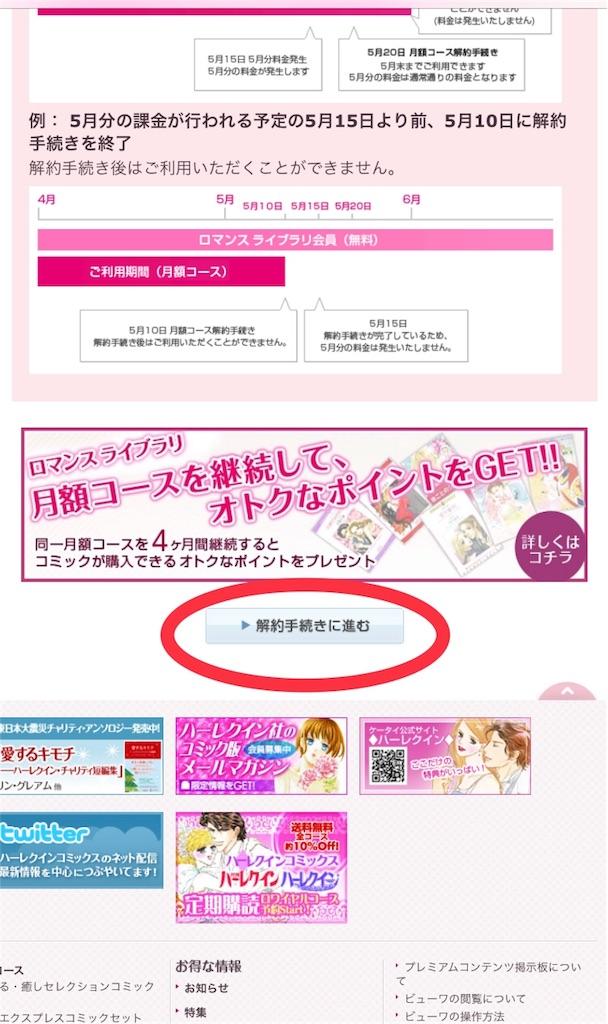 f:id:shingo-sakuragi:20180804022614j:image