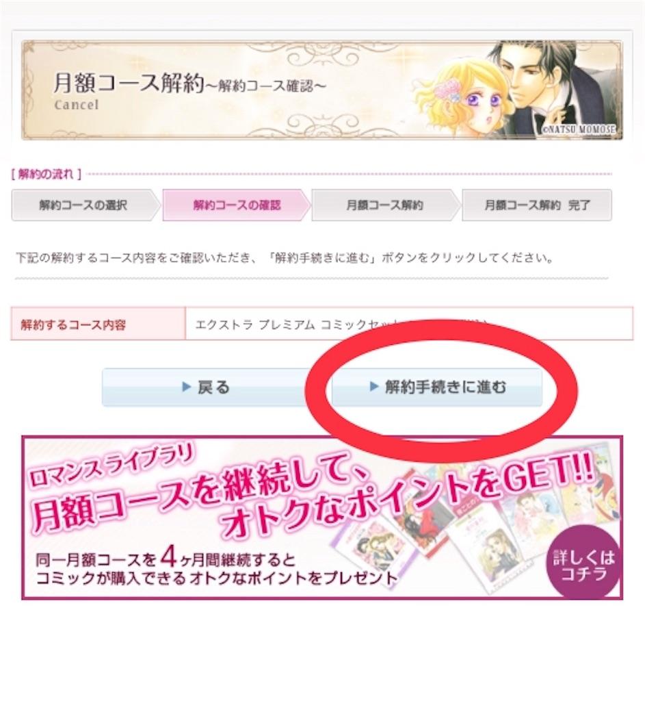 f:id:shingo-sakuragi:20180804022617j:image