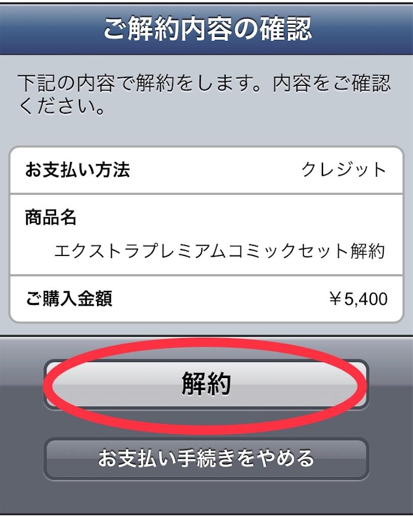 f:id:shingo-sakuragi:20180804022621j:image