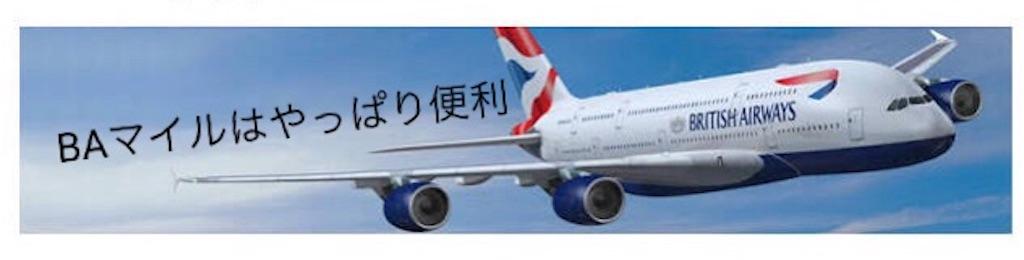 f:id:shingo-sakuragi:20180809003942j:image