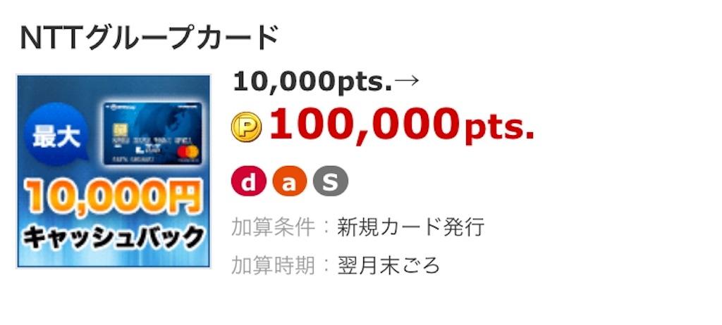 f:id:shingo-sakuragi:20180811000126j:image