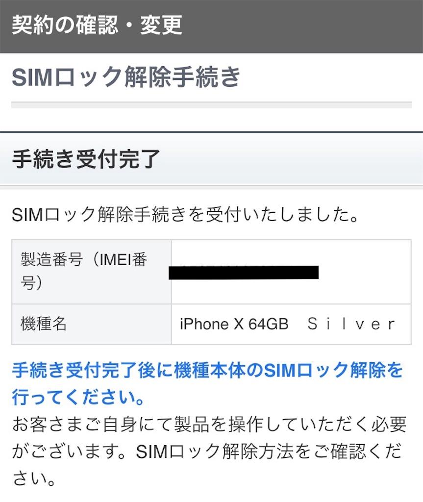 f:id:shingo-sakuragi:20180820010732j:image