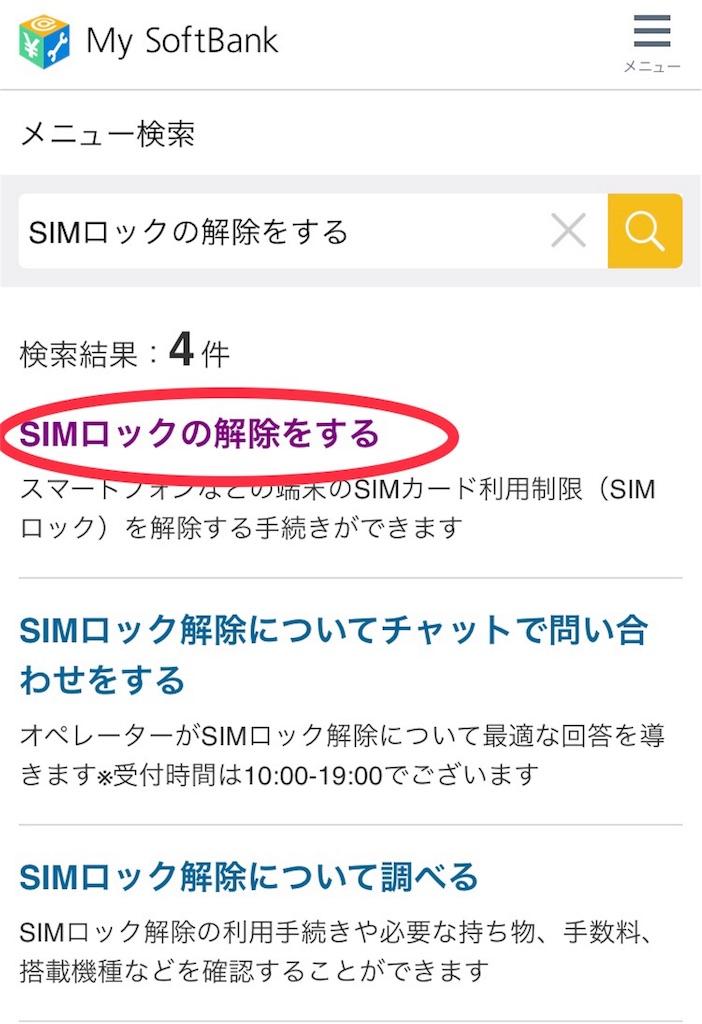 f:id:shingo-sakuragi:20180820010736j:image