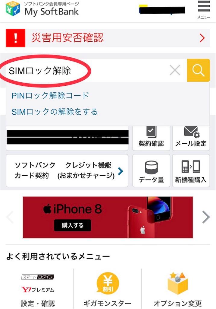 f:id:shingo-sakuragi:20180820010739j:image