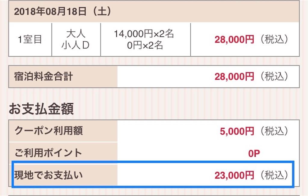 f:id:shingo-sakuragi:20180821111026j:image