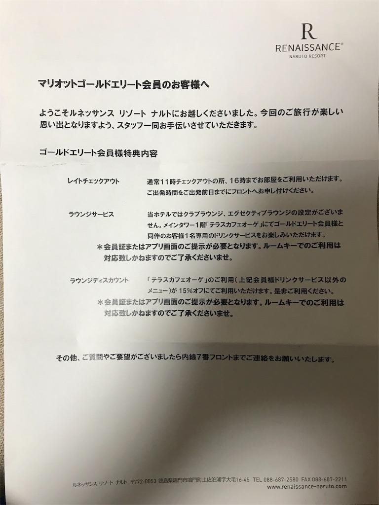 f:id:shingo-sakuragi:20180821233011j:image