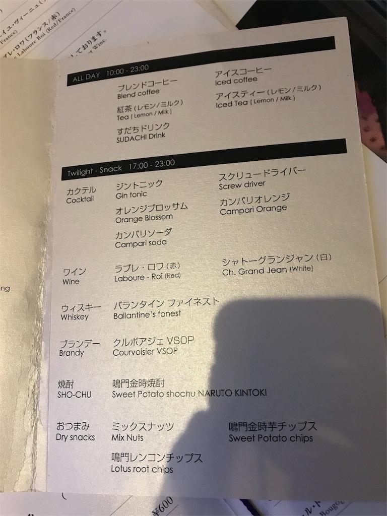 f:id:shingo-sakuragi:20180821233138j:image