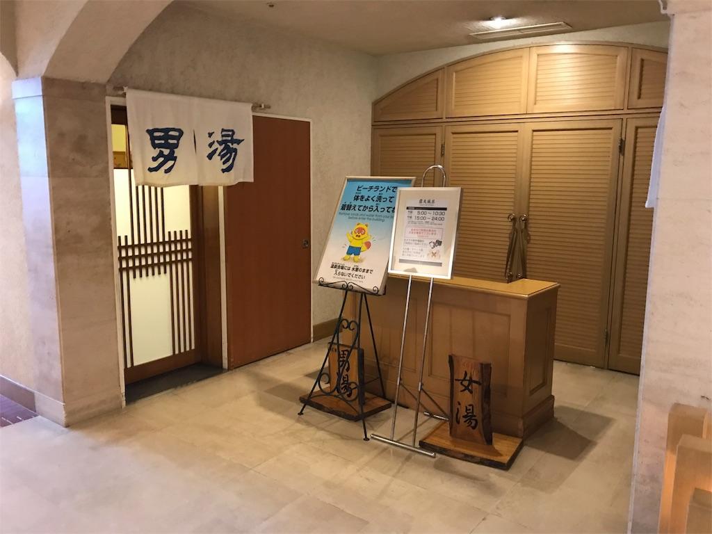 f:id:shingo-sakuragi:20180822003207j:image