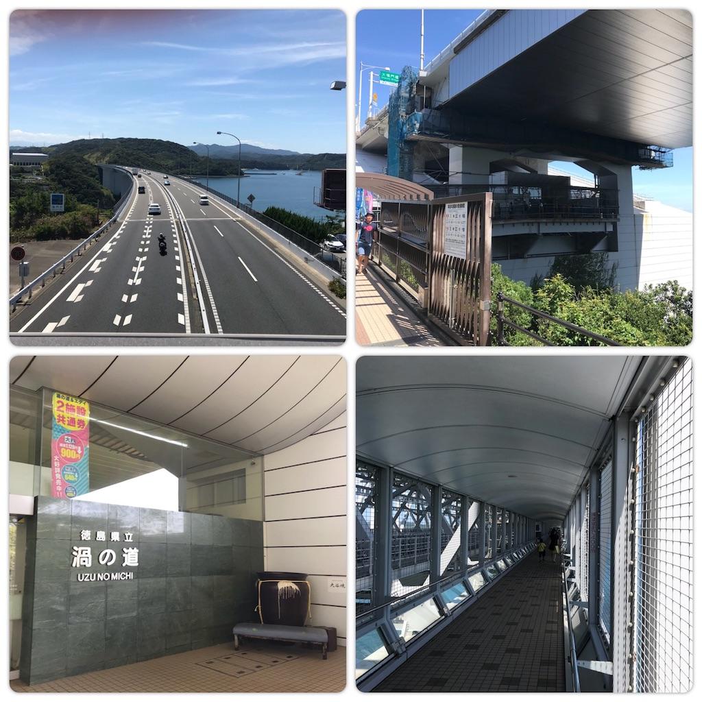 f:id:shingo-sakuragi:20180823000310j:image