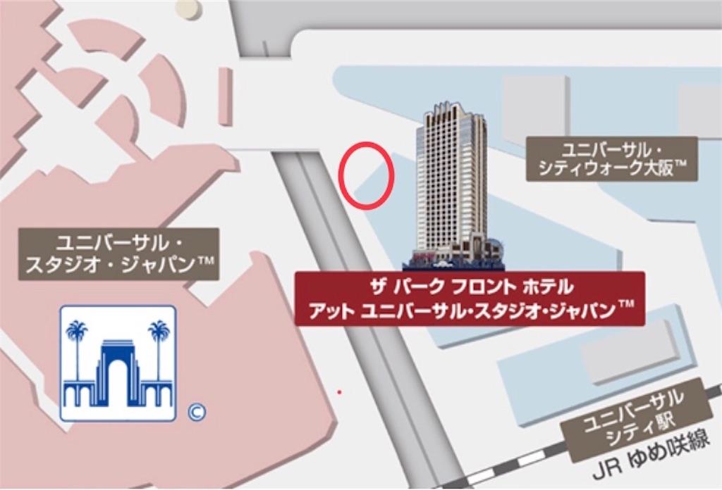 f:id:shingo-sakuragi:20180827143518j:image