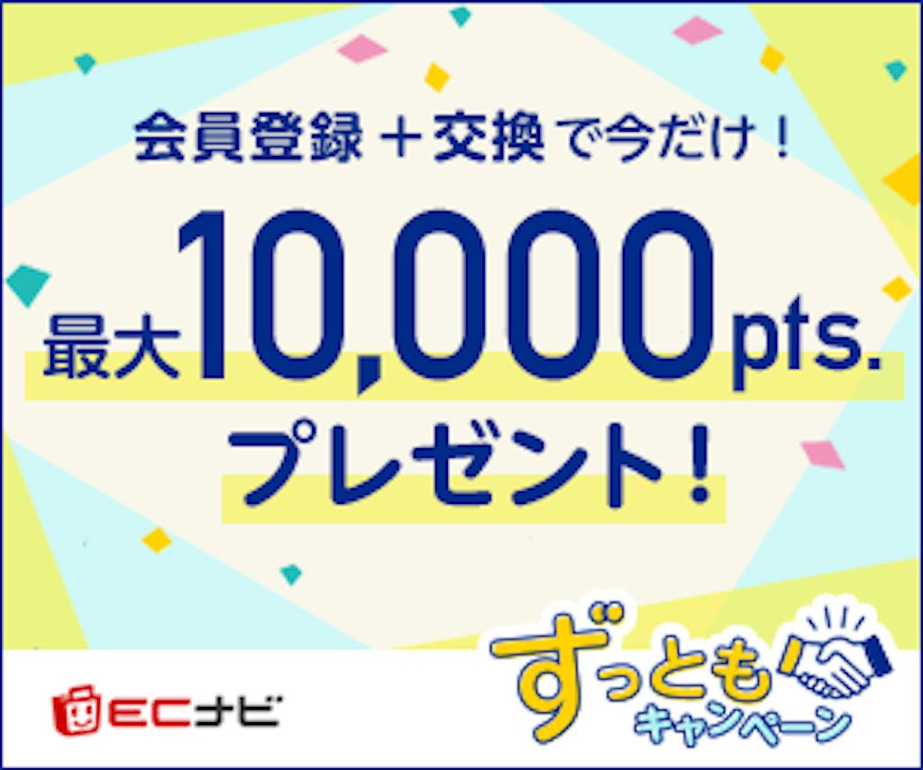 f:id:shingo-sakuragi:20180831232802p:image
