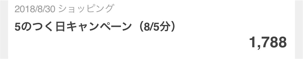 f:id:shingo-sakuragi:20180904000226j:image