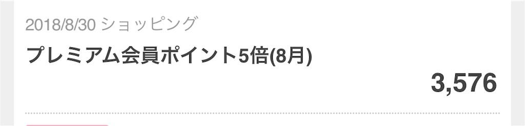 f:id:shingo-sakuragi:20180904000241j:image