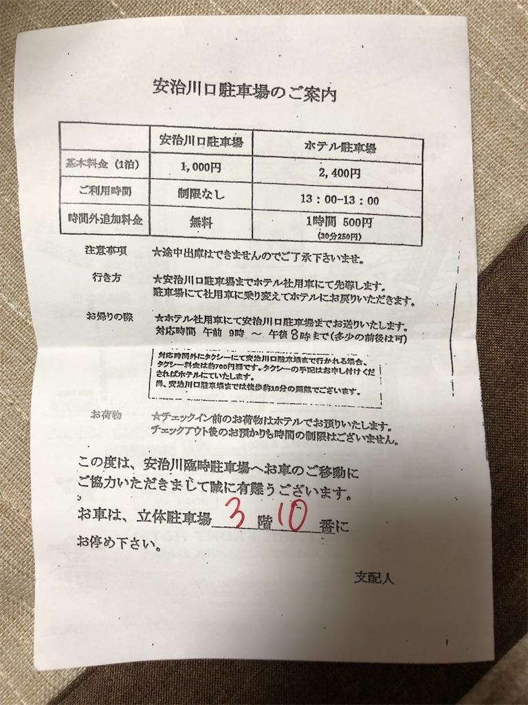 f:id:shingo-sakuragi:20180906204640j:image
