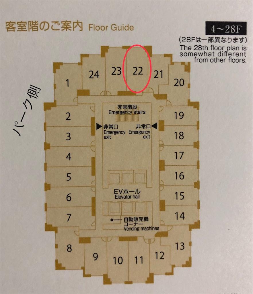 f:id:shingo-sakuragi:20180909095727j:image