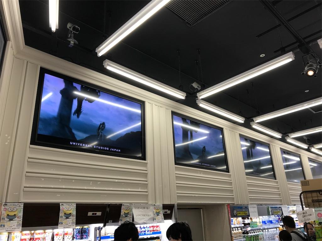 f:id:shingo-sakuragi:20180909100743j:image