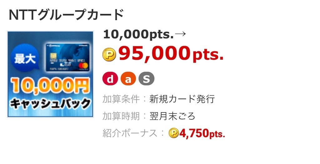 f:id:shingo-sakuragi:20180912000102j:image