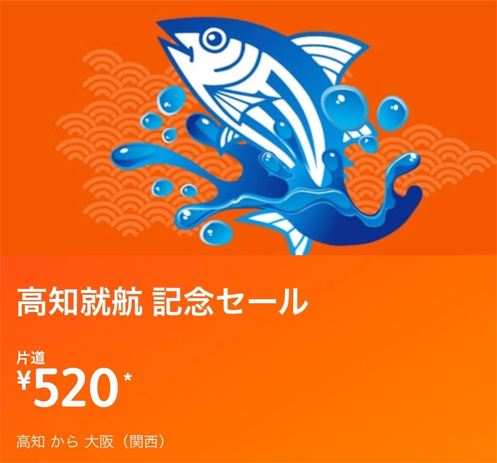 f:id:shingo-sakuragi:20180915135746j:image