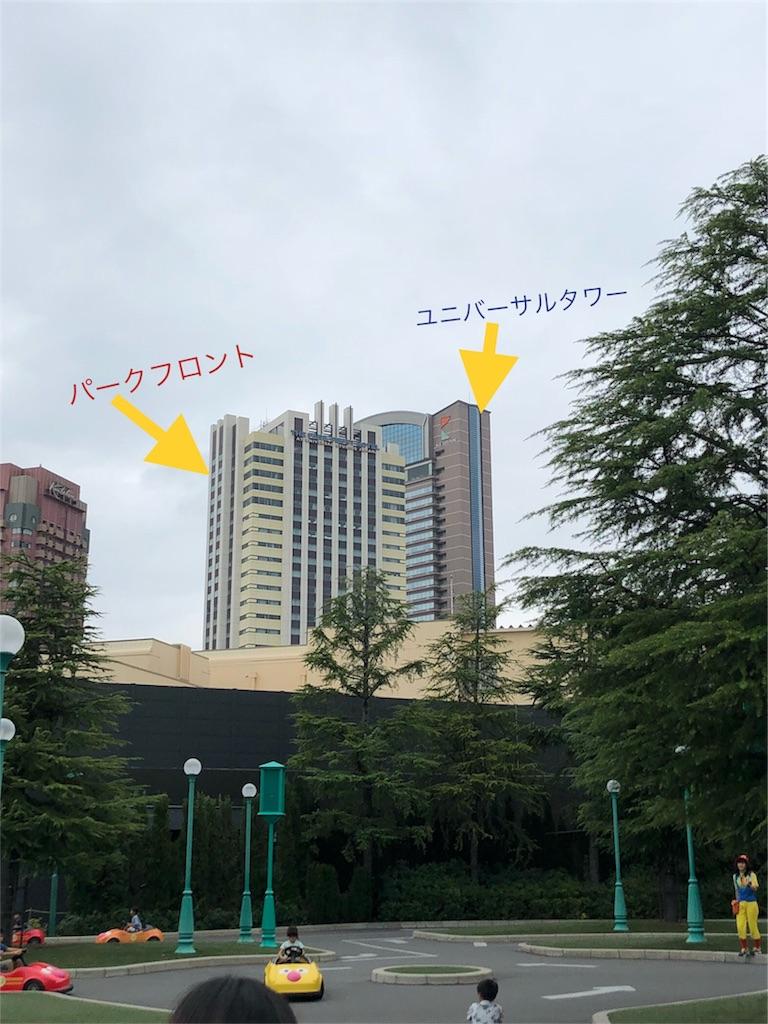 f:id:shingo-sakuragi:20180919232531j:image