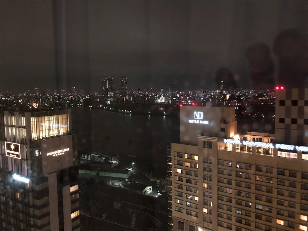 f:id:shingo-sakuragi:20180919232549j:image