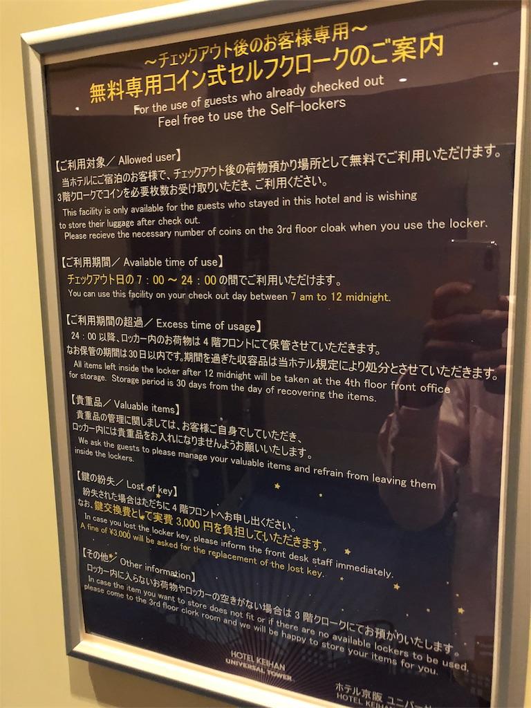 f:id:shingo-sakuragi:20180920231224j:image