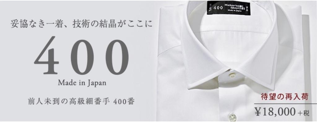 f:id:shingo-sakuragi:20180930013158j:image