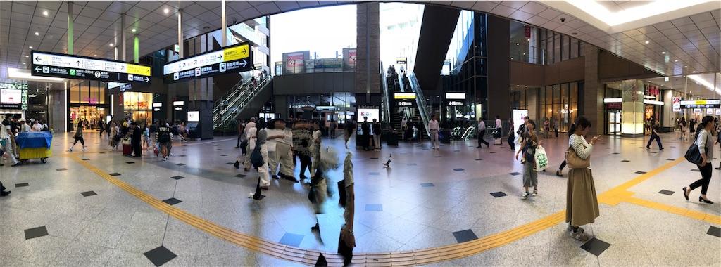 f:id:shingo-sakuragi:20180930013300j:image