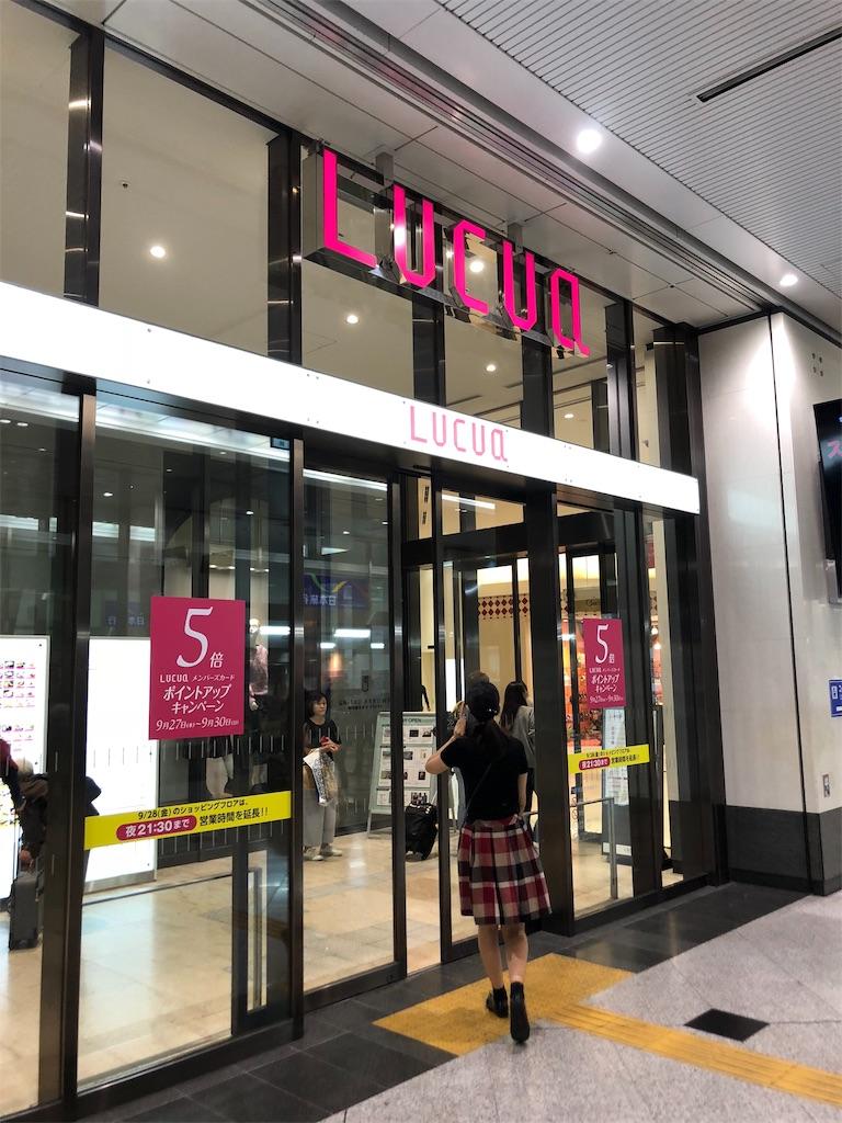 f:id:shingo-sakuragi:20180930013308j:image