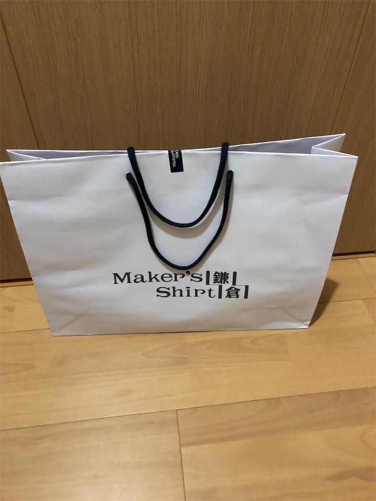 f:id:shingo-sakuragi:20180930013407j:image