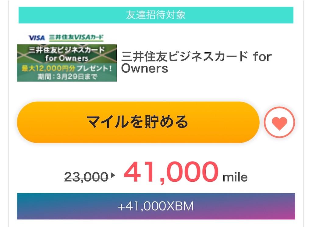 f:id:shingo-sakuragi:20181002004312j:image