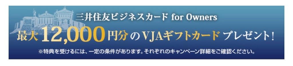 f:id:shingo-sakuragi:20181002004342j:image