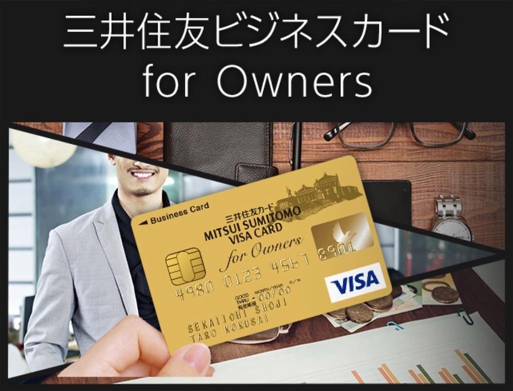 f:id:shingo-sakuragi:20181002004835j:image