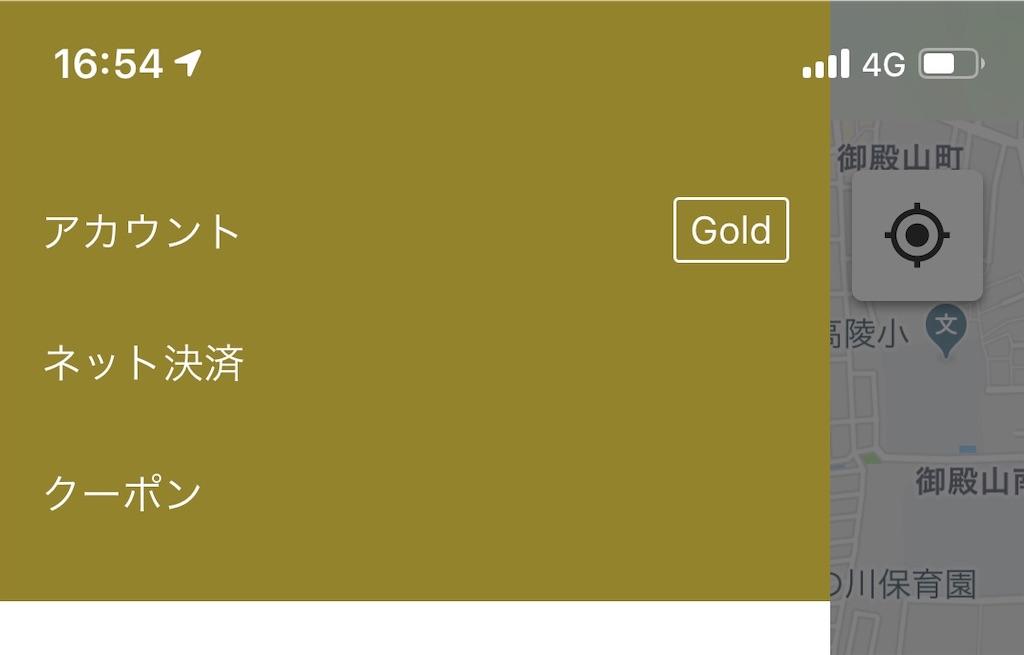 f:id:shingo-sakuragi:20181005003106j:image