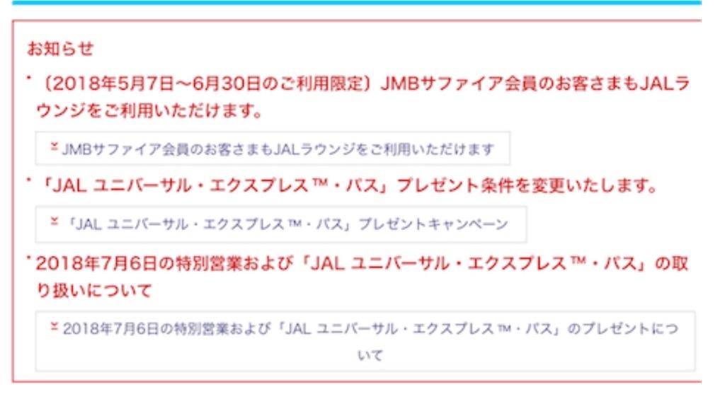 f:id:shingo-sakuragi:20181006141956j:image