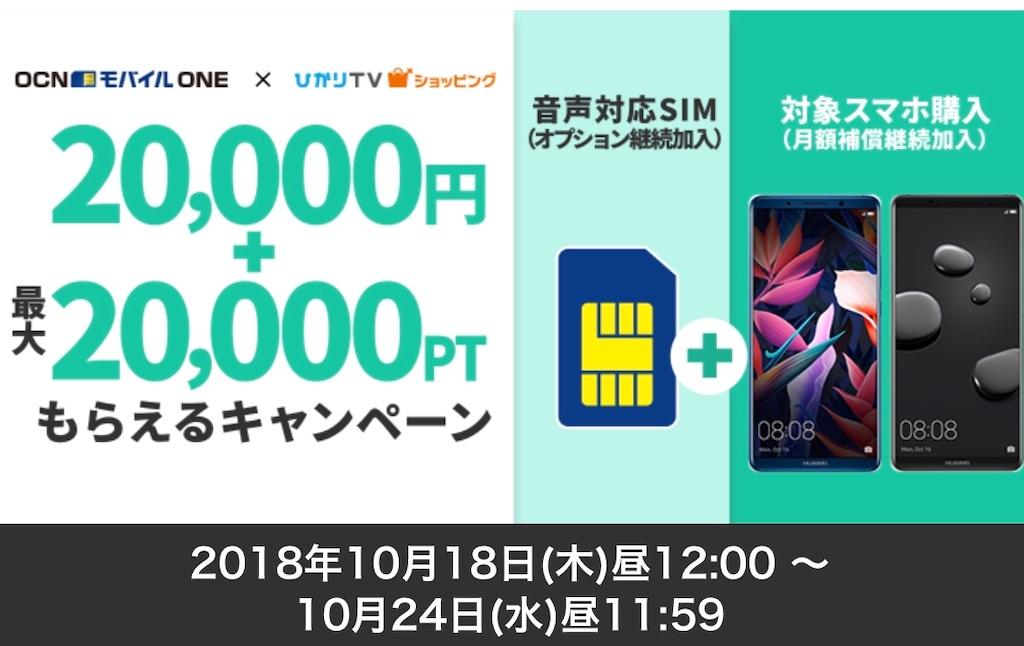 f:id:shingo-sakuragi:20181022213131j:image