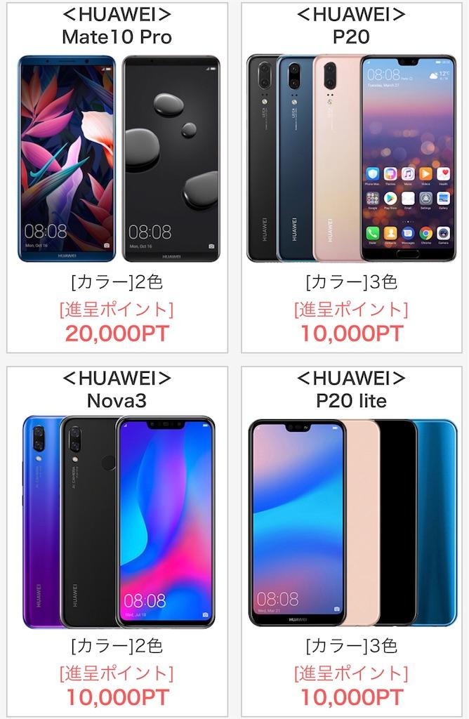 f:id:shingo-sakuragi:20181029004756j:image