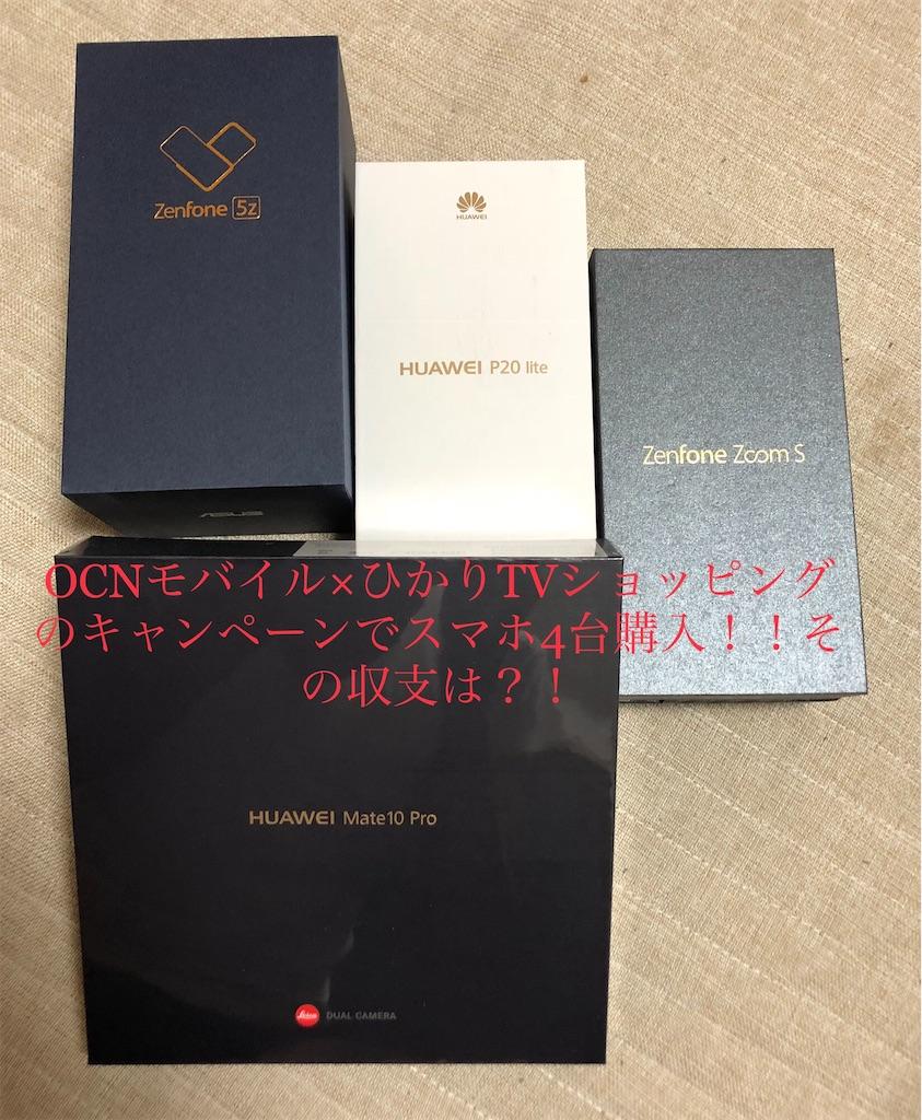 f:id:shingo-sakuragi:20181029013229j:image