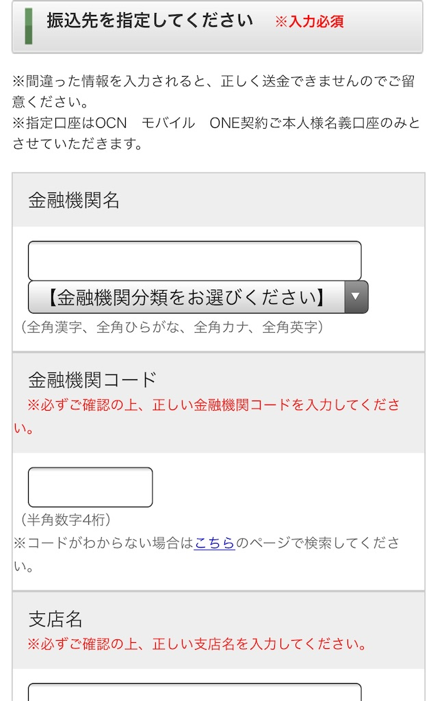 f:id:shingo-sakuragi:20181031220200j:image
