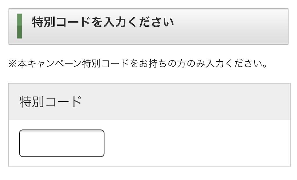 f:id:shingo-sakuragi:20181031220204j:image