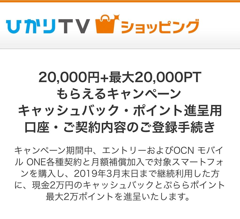 f:id:shingo-sakuragi:20181031220215j:image