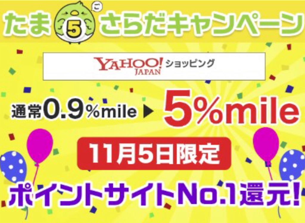 f:id:shingo-sakuragi:20181104232311j:image